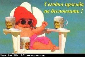 post_804_1137069668_thumb.jpg