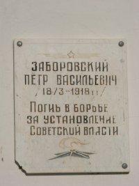 61_Пироговка_4.jpg