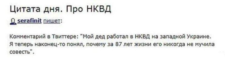 prikolnullnaa_fotopodborka_481_89.jpg