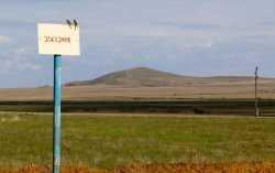 В Богдинско-Баскунчакском заповеднике  оштрафовали туристов