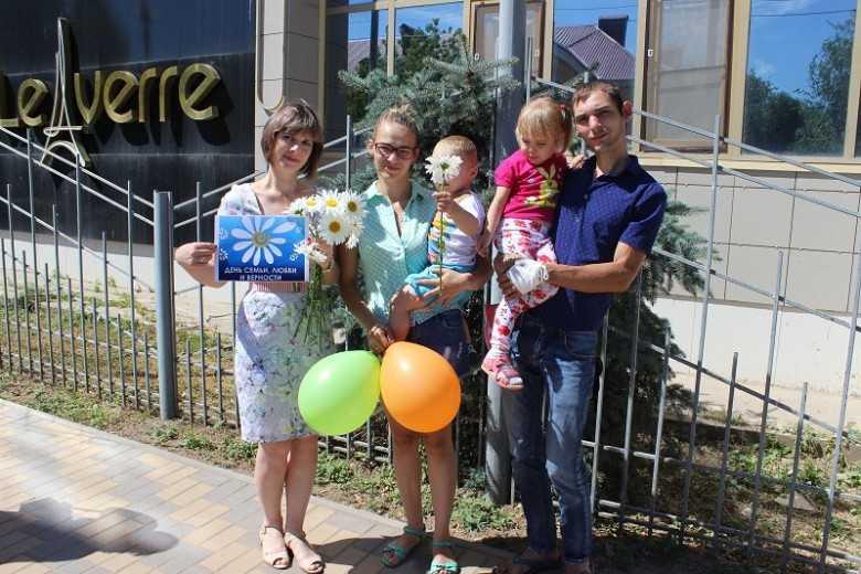 День семьи, любви и верности в Ахтубинском районе