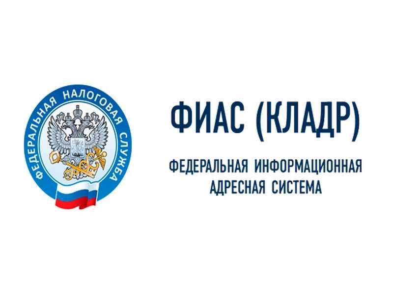 Новым улицам в городе Ахтубинске присвоены имена Героев Советского Союза и Российской Федерации