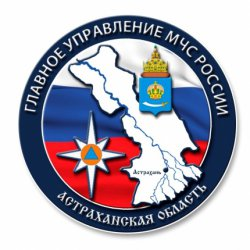 Информация о ситуации в Ахтубинском районе