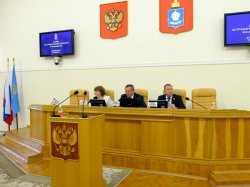 Сегодня состоялось очередное заседание думы Астраханской области