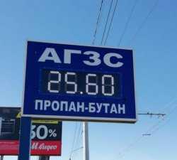 Цены на пропан-бутан на газовых заправках упали