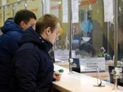 Пособие по безработице в Астрахани будет выплачиваться по новому порядку