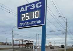 Цена пропан-бутана на газовых заправках в Астрахани упала уже на рубль