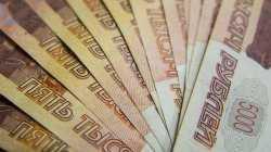 Средняя зарплата в Астраханской области составила 32 тыс. рублей