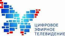 Второй мультиплекс идёт по Астраханской области