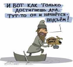 Рост зарплат, снижение безработицы и увеличение ВРП: что принес Астраханской области 2018 год