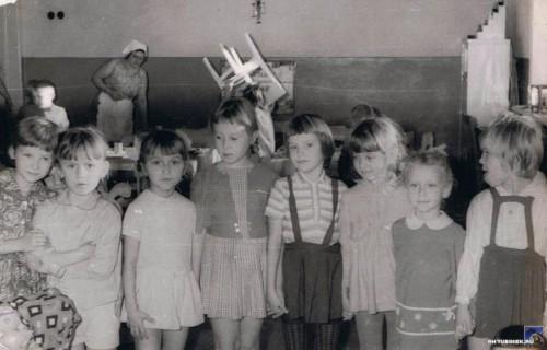 image1962