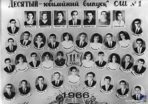 image1958.jpg